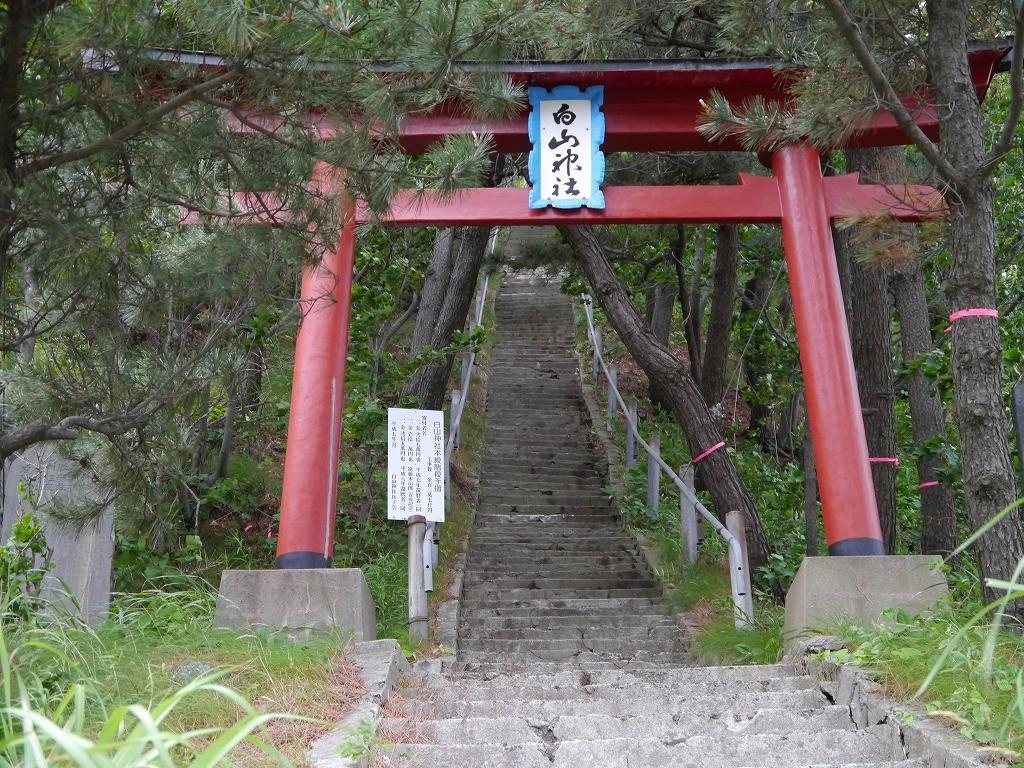 白山神社石段